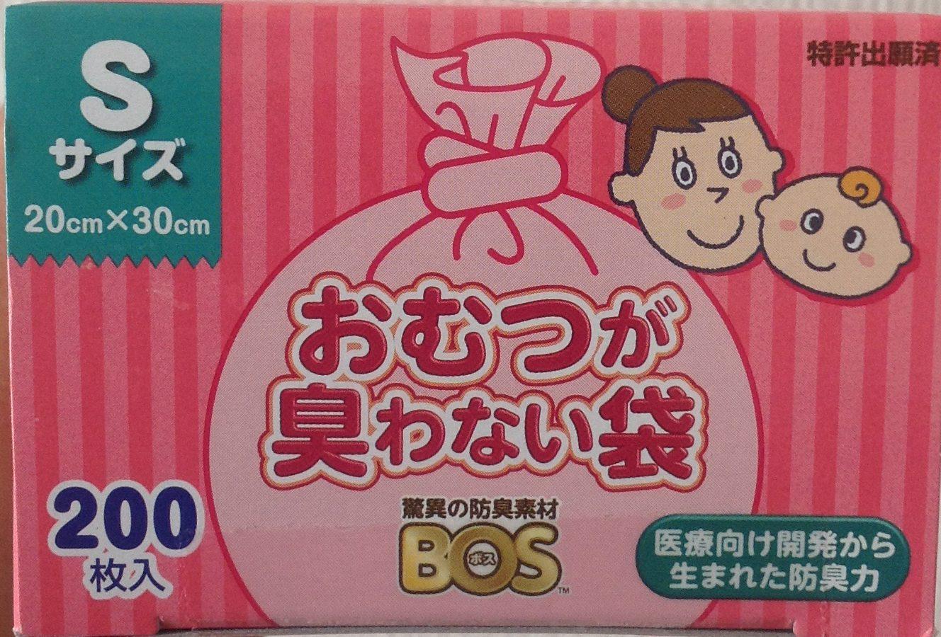 おむつが臭わない袋BOSの写真