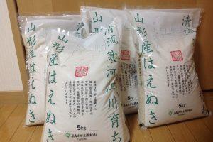 ふるさと納税の寒河江市のお米20kg。5㎏のお米が4袋で届きました。