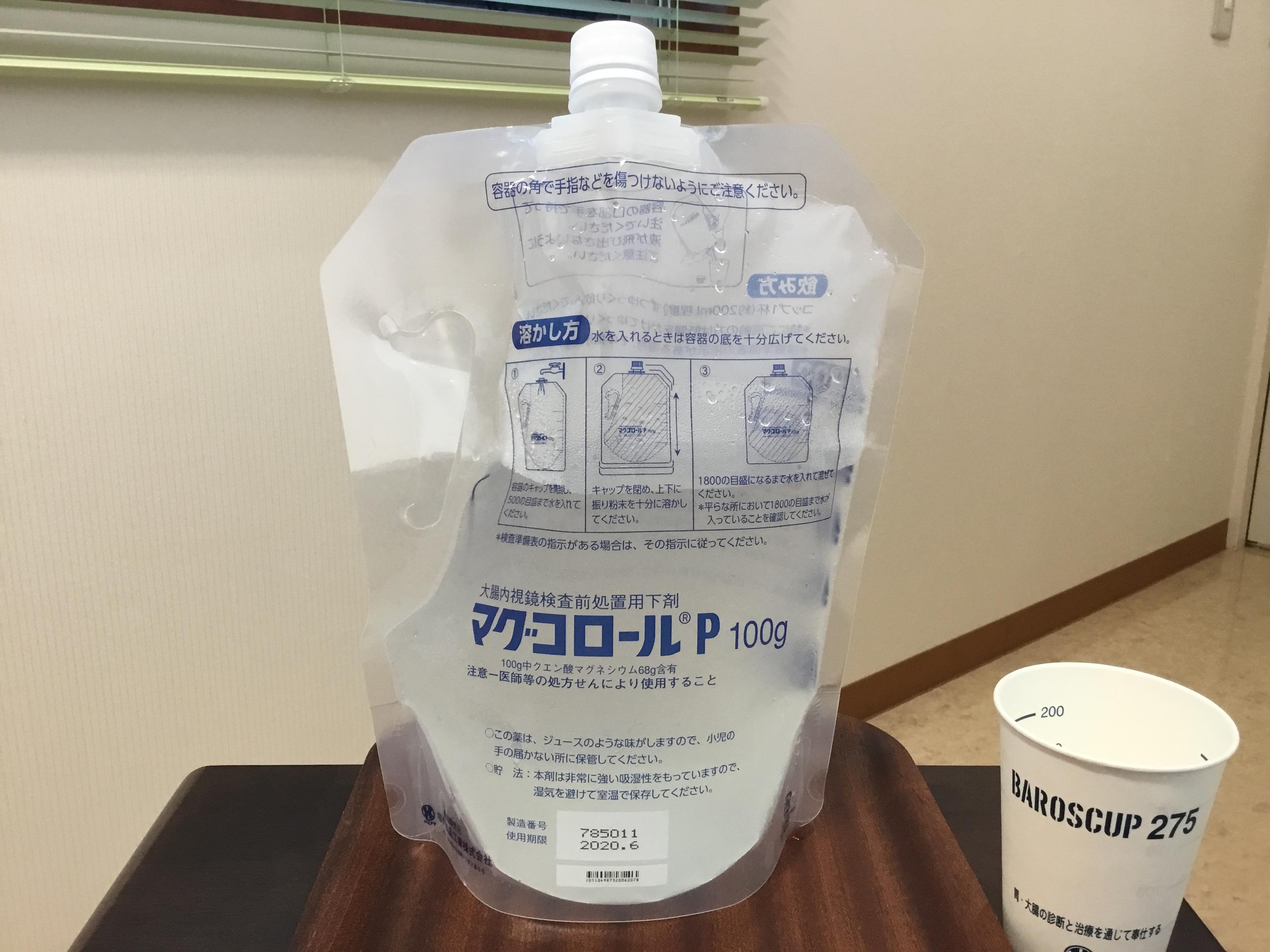 大腸内視鏡検査のために飲む下剤1.8ℓ