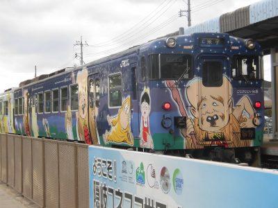 境港駅に停まっていたこなきじじい列車