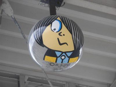水木しげるロードの鬼太郎電球