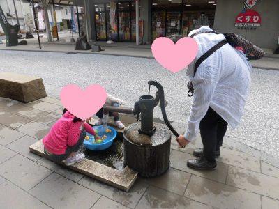 水木しげるロード内にある井戸ポンプ