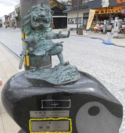 『スレイヤーズ』原作者の神崎一さん寄贈のブロンズ像